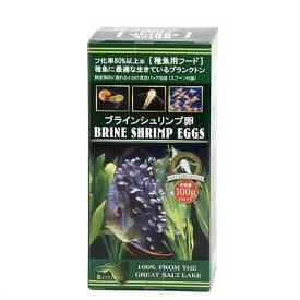 日本動物薬品 ニチドウ ブラインシュリンプエッグス 100g ソルトレイク産 卵 関東当日便