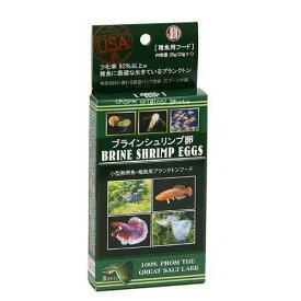 日本動物薬品 ニチドウ ブラインシュリンプエッグス 20g ソルトレイク産 卵 関東当日便