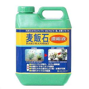 ソネケミファ麦飯石濃縮液2リットル
