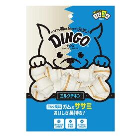 ディンゴ ミート・イン・ザ・ミドル ミルク風味チキン 10本入 関東当日便