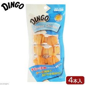 ディンゴ ミート・イン・ザ・ミドル チーズ風味チキン 4本入 関東当日便