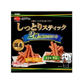 日本ペット ビタワン君のしっとりスティック 2種の味わいアソート 340g 関東当日便