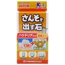 日本動物薬品 ニチドウ 酸素を出す石 バクテリア入り 8個入り 関東当日便