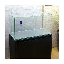 □(大型)コトブキ工芸 kotobuki レグラス R 900L(90×45×45cm)90cm水槽(単体)別途大型手数料・同梱不可