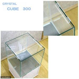 クリスタルキューブ300(30×30×30cm)(単体)●
