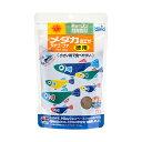 キョーリン メダカ・タナゴ・フナのエサ 150g 徳用 日本産淡水魚 めだか 餌 えさ 関東当日便