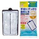 コトブキ工芸 kotobuki プロフィットフィルターF1・2/X1・2用 活性炭マットA 1枚入 関東当日便