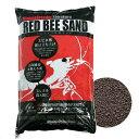 シラクラ RED BEE SAND(レッドビーサンド) 8kg 熱帯魚 用品 ソイル お一人様2点限り 関東当日便