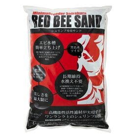 シラクラ RED BEE SAND(レッドビーサンド) 4kg 熱帯魚 用品 ソイル 関東当日便