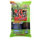 GEX お一人様3点限り 水草一番サンド 8kg (グリーン) ジェックス 関東当日便