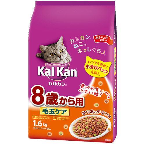 カルカン ドライ 8歳から用 毛玉ケア かつおとチキン味 1.6kg(小分けパック4袋入) キャットフード カルカン 高齢猫用 関東当日便