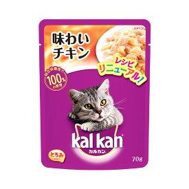 カルカン パウチ とろみ仕立て 1歳から 味わいチキン 70g 成猫用 関東当日便