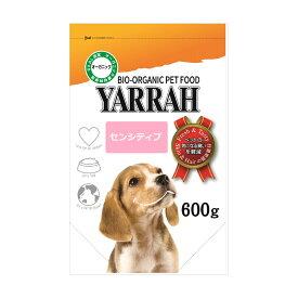 YARRAH(ヤラー) オーガニックドッグフード センシティブ 600g 正規品 関東当日便