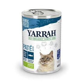 YARRAH ヤラー キャットディナー フィッシュ缶 400g 正規品 キャットフード YARRAH ヤラー 関東当日便