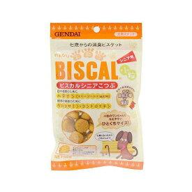 現代製薬 ビスカル シニア 犬用 小粒 60g 犬 おやつ ビスカル 関東当日便