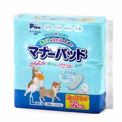 国産 男の子&女の子のためのマナーパッド 交換式 L ビッグパック 28枚 おもらし ペット 関東当日便