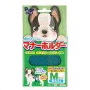 国産 男の子のためのマナーホルダー M 犬 マーキング防止 おもらし ペット 関東当日便