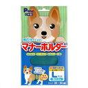 国産 男の子のためのマナーホルダー L 犬 マーキング防止 おもらし ペット 関東当日便