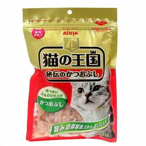 アイシア 猫の王国 秘伝のかつおぶし 20g キャットフード 猫 おやつ 猫の王国 関東当日便