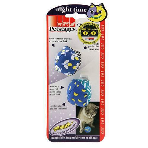 ダッドウェイ ソフト・グロウボール 2コセット 猫 猫用おもちゃ ボール 関東当日便