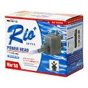 60Hz カミハタ Rio+(リオプラス) 50 流量3.4リットル/分(西日本用) 関東当日便