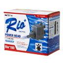 50Hz カミハタ Rio+(リオプラス) 180 流量3.6リットル/分(東日本用) 関東当日便