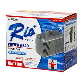 60Hz カミハタ Rio+(リオプラス) 1100 流量26リットル/分(西日本用) 関東当日便