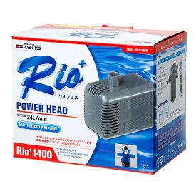 50Hz カミハタ Rio+(リオプラス) 1400 流量24リットル/分(東日本用) 関東当日便