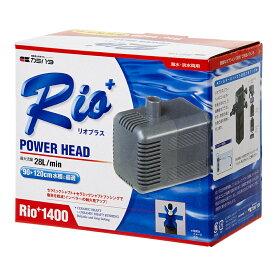 60Hz カミハタ Rio+(リオプラス) 1400 流量28リットル/分 (西日本用) 関東当日便