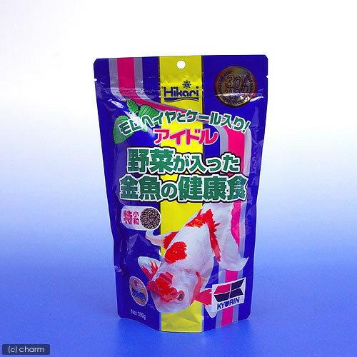キョーリン アイドル 野菜が入った金魚の健康食 特小粒 (浮上性) 300g 金魚のえさ 関東当日便