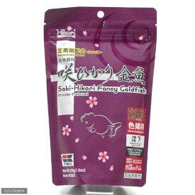 紫 キョーリン 咲ひかり 金魚 色揚げ用 沈下 200g 金魚のえさ 関東当日便
