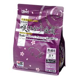 紫 キョーリン 咲ひかり 金魚 色揚げ用 沈下 1kg 金魚のえさ 関東当日便