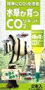 日本動物薬品 ニチドウ 水草が育つCO2リキッド 2本入 (緑) 関東当日便