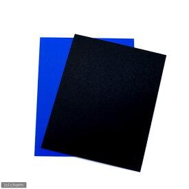 RG−20水槽用 丈夫な塩ビ製バックスクリーン 23.5×18cm 黒 関東当日便
