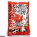 スドー 金魚の砂 (ゴシキサンド) 5kg お一人様4点限り 関東当日便