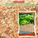 スドー クリスタルオレンジ 5kg お一人様4点限り 関東当日便