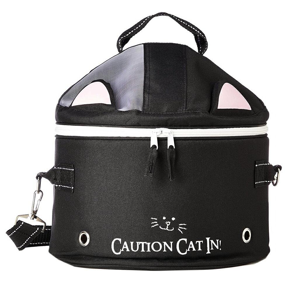 キャティーマン 猫くるりんバッグ 通院ネット付き くろにゃんこ 猫 猫用キャリーバッグ 関東当日便