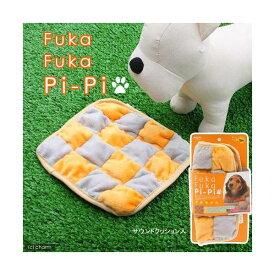 スーパーキャット FUKA−FUKA PiPi オレンジ 犬 犬用おもちゃ 関東当日便