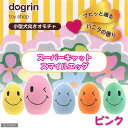 スーパーキャット スマイルエッグ ピンク 犬 犬用おもちゃ 関東当日便