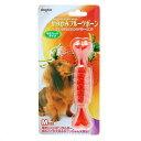 スーパーキャット かみかみフルーツボーン M ストロベリー 犬 犬用おもちゃ デンタルケア 関東当日便