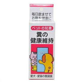 トーラス ペットの知恵整腸食 1gX10包 犬 サプリメント 関東当日便