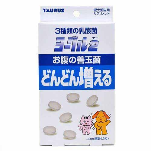 トーラス ヨーグル2 善玉菌 愛犬・愛猫用 30g 犬 サプリメント 関東当日便