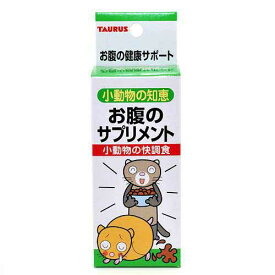 トーラス 小動物の知恵快腸食 関東当日便