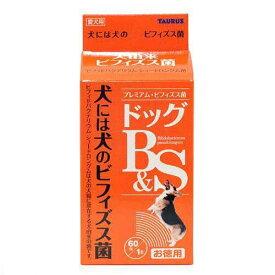 トーラス ドッグBSお徳用 1g×60包 犬 サプリメント 関東当日便