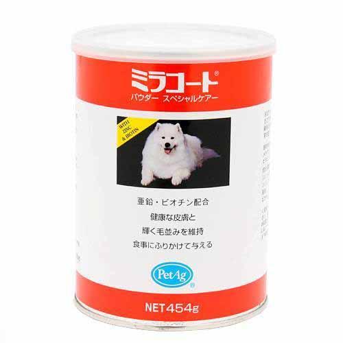 共立製薬 ミラコート 454g 犬 サプリメント 関東当日便