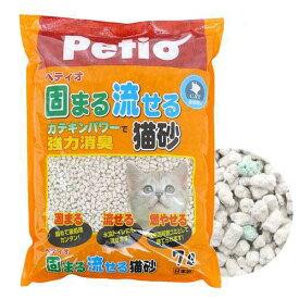 猫砂 ペティオ お一人様6点限り 固まる流せる猫砂 7L 猫砂 紙 固まる 流せる 燃やせる 関東当日便