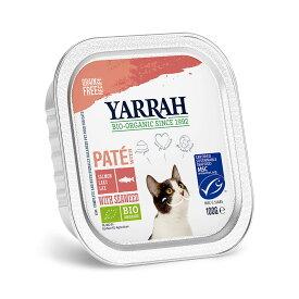 YARRAH(ヤラー) サーモンと海藻のキャットパテ 100g 正規品 キャットフード YARRAH ヤラー 関東当日便