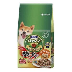 愛犬元気 パックン 柴犬用 ビーフ・ささみ・緑黄色野菜・小魚入り 2.3kg(460g×5袋) 関東当日便