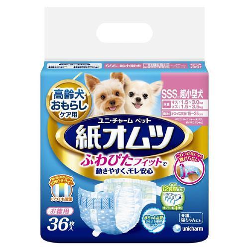 ペット用 紙オムツ SSSサイズ 12枚入り 超小型犬用 おもらし ペット 関東当日便