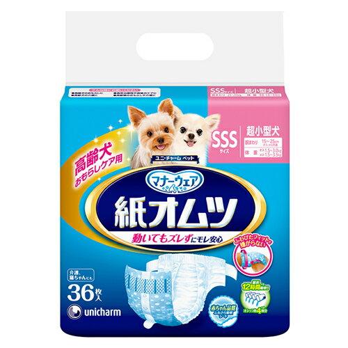 ペット用 紙オムツ SSSサイズ 36枚入り 超小型犬用 おもらし ペット 関東当日便